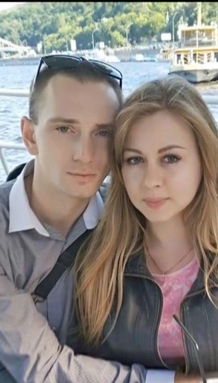 На Київщині вбили 23-річного водія заступника столичної федерації боксу