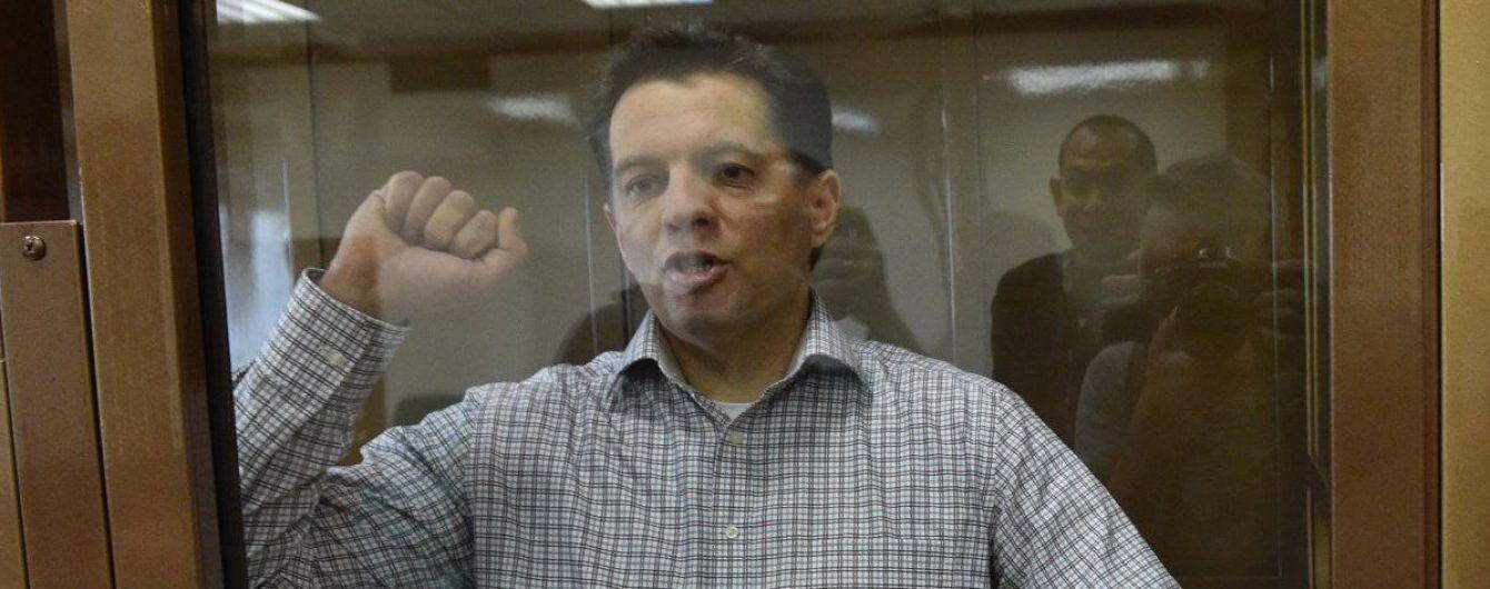 Сущенко отримав премію за захист свободи слова імені Ігоря Лубченка