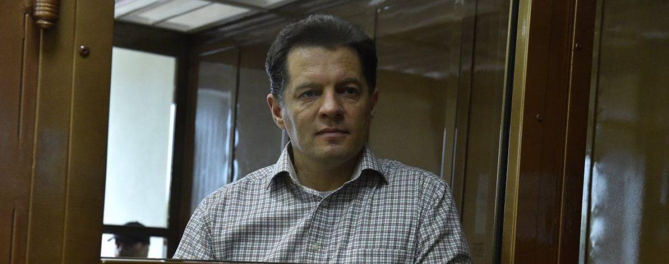 Украинского журналиста Сущенко этапировали в колонию в России - адвокат