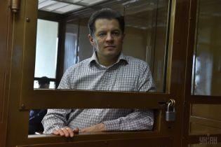 Українського журналіста Сущенка етапували до колонії у Росії - адвокат