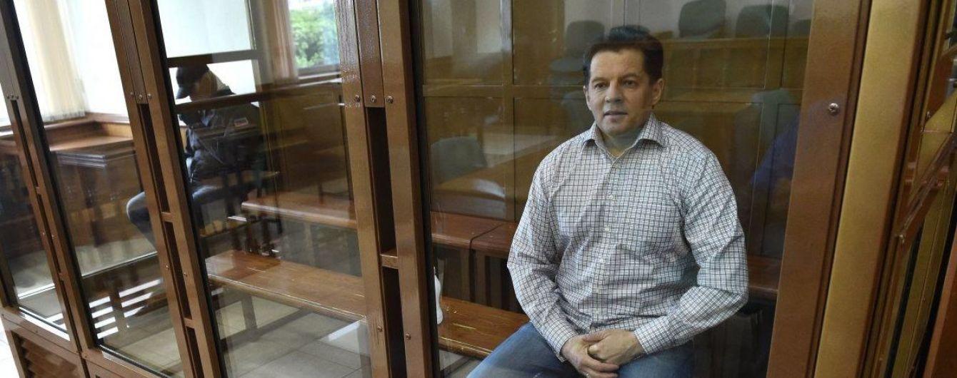 Фейгин назвал точную дату визита украинского консула к политзаключенному Сущенко