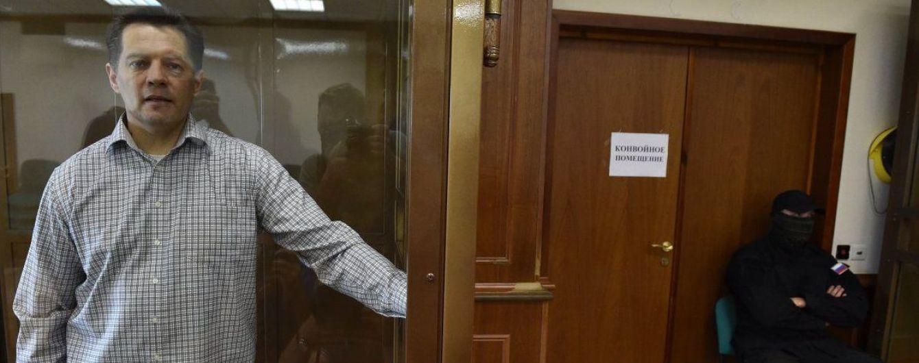 """""""Я повернусь"""". Український політв'язень Сущенко заявив, що розраховує на обмін"""