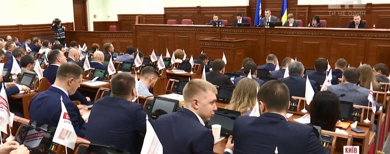 Депутати придумали майбутнє для Києва: поділ на 30 районів і нові повноваження для мера