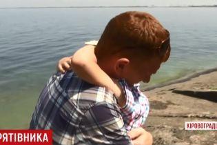 Спасителя 7-летнего парня с Кировоградщины номинируют на звание главного героя года