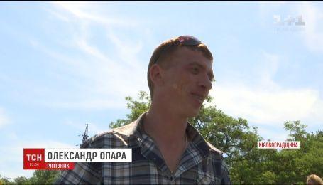 Родители 7-летнего Назарчика с Кировоградщины нашли мужчину, который спас их сыну жизнь