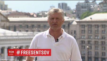 Станіслав Боклан долучився до проекту ТСН на підтримку  Олега Сенцова