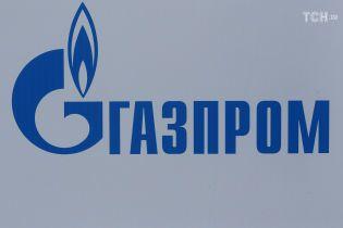 """В США обязали три компании раскрыть информацию об активах """"Газпрома"""" в Европе"""