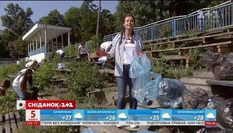 """""""Сніданок"""" відзначив Всесвітній день охорони навколишнього середовища прибиранням"""