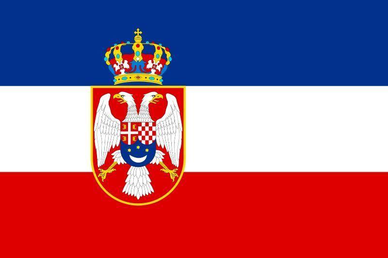 Емблема ФК «Сербія»