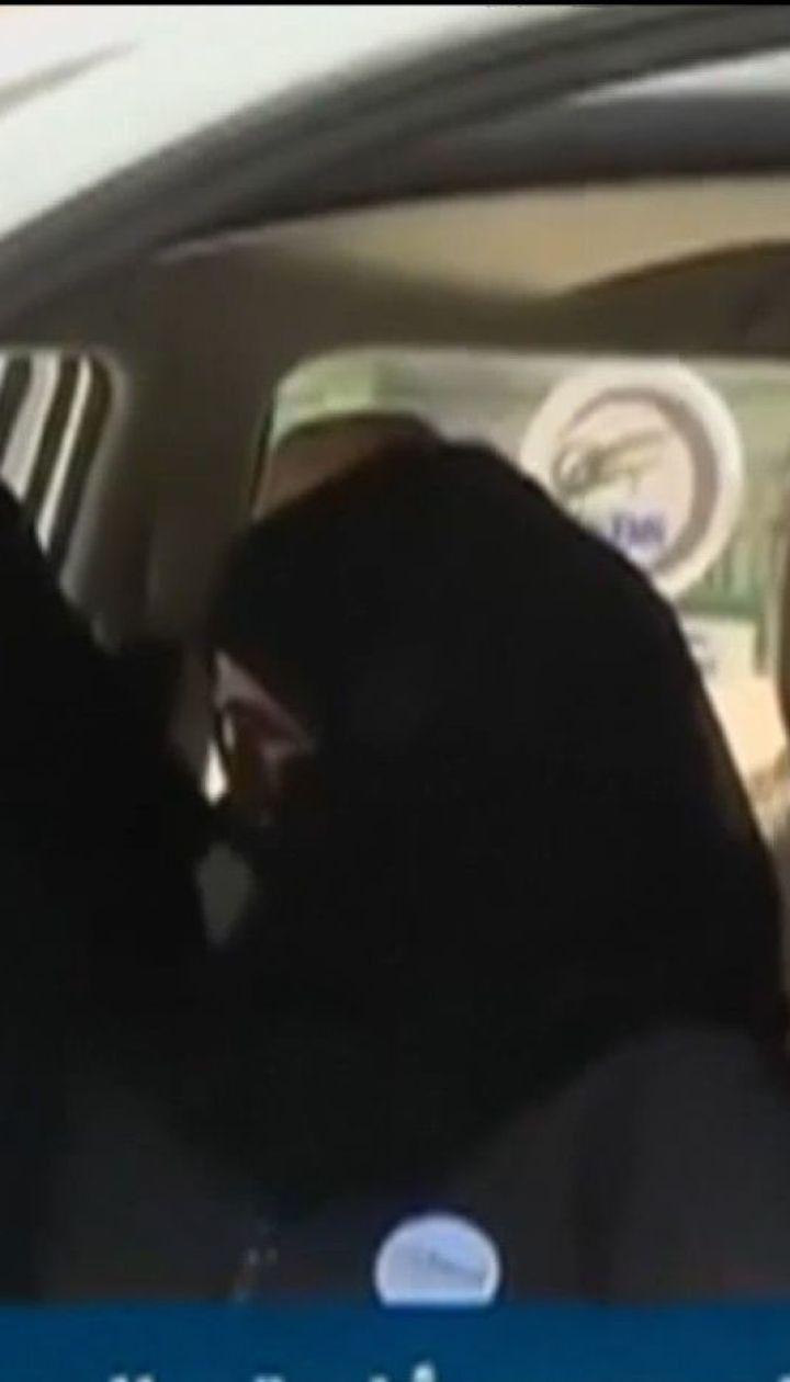 Саудівська Аравія видала жінкам перші водійські права