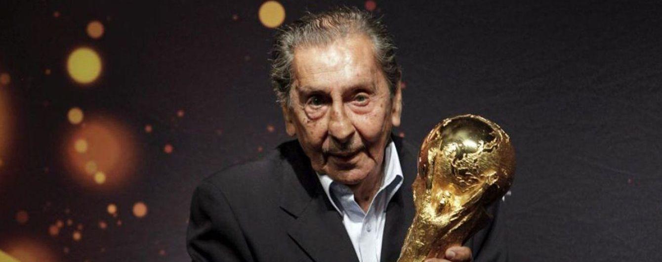 Легенда збірної Уругваю став найкращим футболістом в історії Чемпіонатів світу