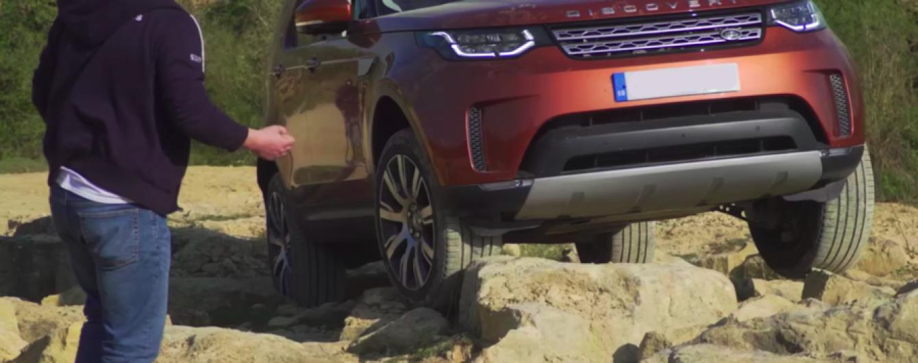 Land Rover тестирует систему автопилота для бездорожья