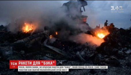 """Міноборони Росії знову зловили на брехні щодо """"Буків"""""""