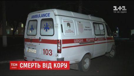10-місячний хлопчик помер від кору в Одесі