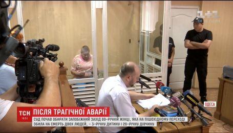 """В Одессе будут выбирать меру пресечения водителю, который на """"зебре"""" сбила насмерть двух человек"""