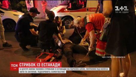 В столице мужчина совершил самоубийство