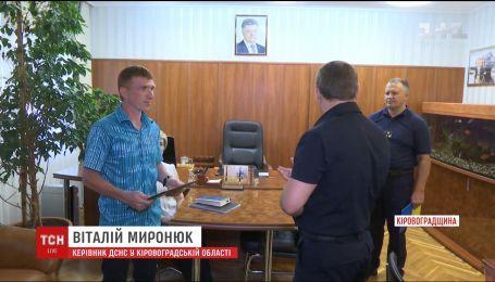 Спасителя ребенка в Светловодске пригласили работать в ДСНС