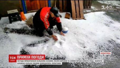В Винницкой области выпал град и снег