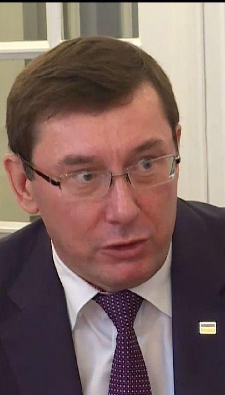 """Генпрокурор України пояснював у Брюсселі мету спецоперації із """"вбивством"""" Бабченка"""