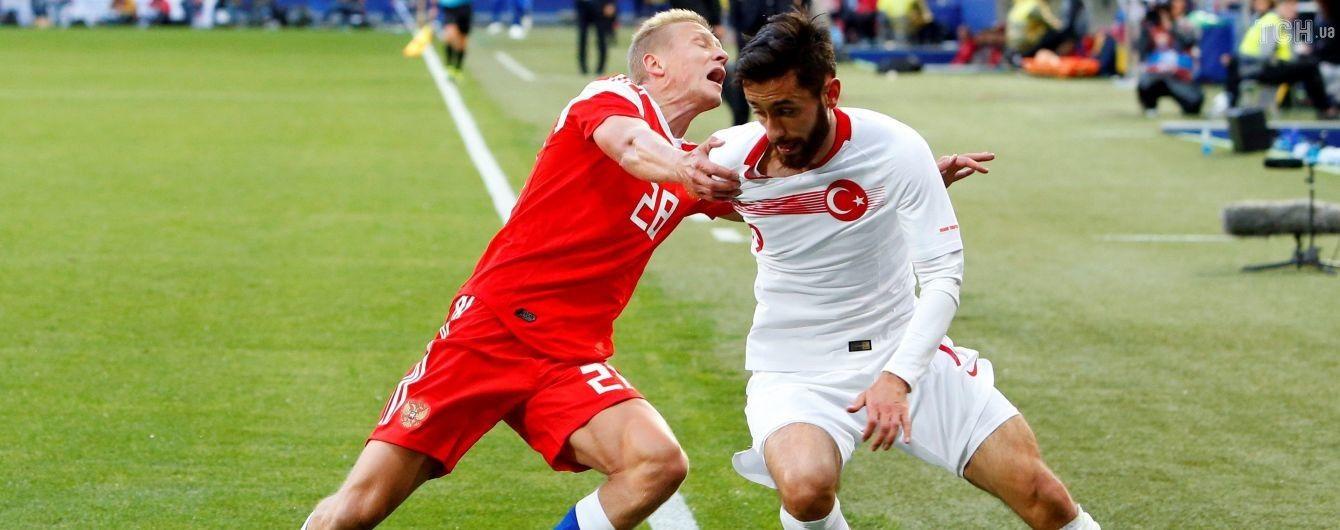 Сборная России дома не сумела одолеть Турцию в товарищеском матче перед ЧМ-2018