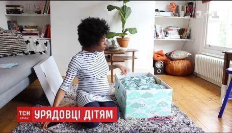 Гройсман пообіцяв сприяти народжуваності подарунками малюкам на п'ять тисяч гривень