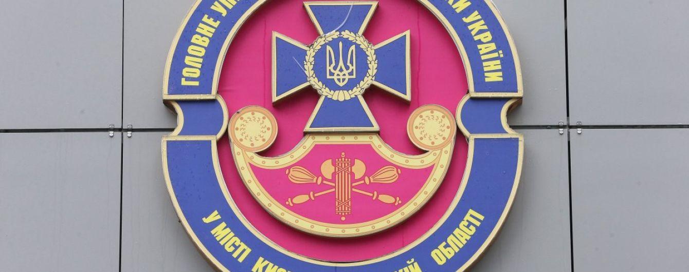 """В СБУ відповіли на звинувачення від російських спецслужб про зв'язок з """"ІДІЛ"""""""