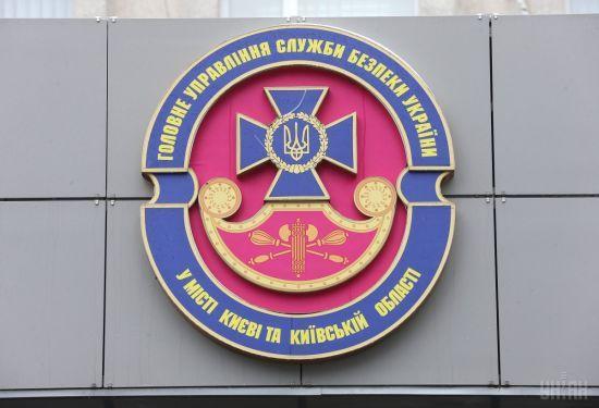 Скандал із нібито погрозами Варченка студентці розслідуватиме СБУ