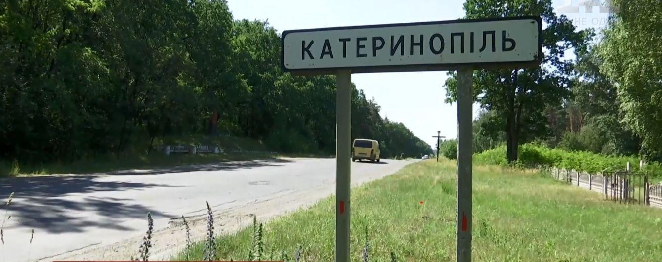 Получит половину Катеринополя: на Черкасщине ищут счастливчика, который выиграл в лотерею 17 миллионов