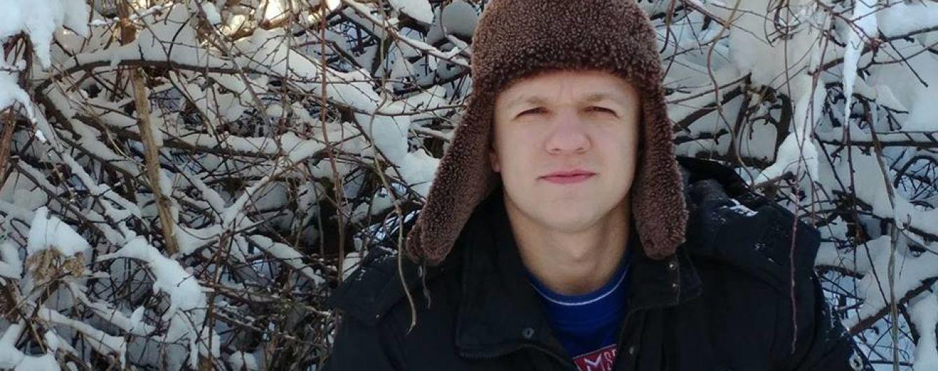 Під Харковом знайшли тіло місцевого активіста