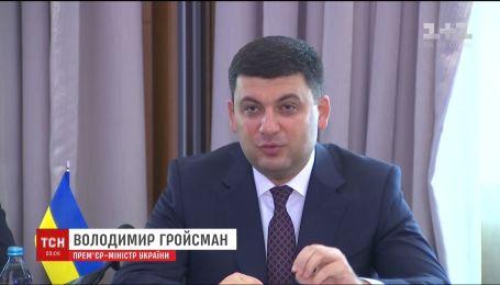 ВРУ має розглянути 300 поправок до законопроекту про Антикорупційний суд