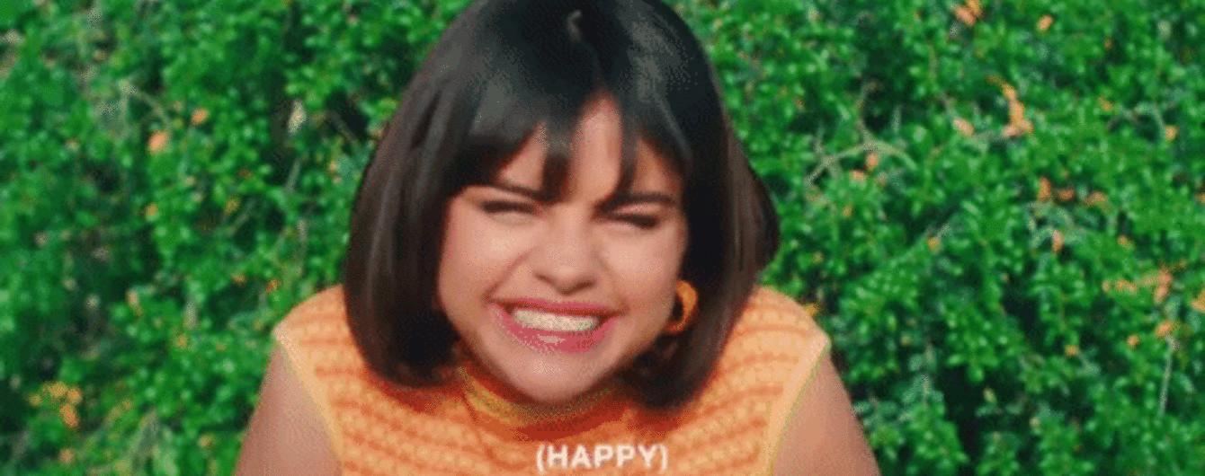 Емоційна Селена Гомес розвеселила фанів мімікою у кліпі про стосунки з Бібером