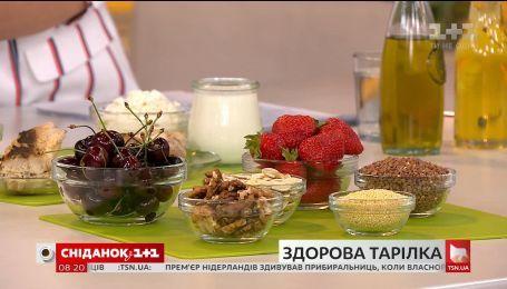 """З чого складається """"тарілка здорового харчування"""" - консультує дієтолог Лора Філіппова"""