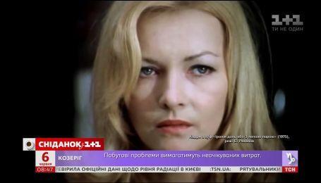День народження Барбари Брильської - про кохання і трагедії в житті неймовірної жінки