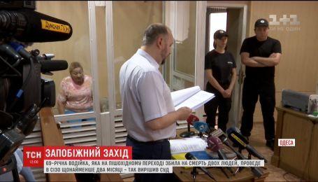 12 років в'язниці загрожує жінці, яка в Одесі на смерть збила двох дівчат