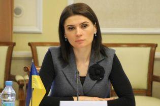 Кабмин назначил новую заместительницу министру энергетики