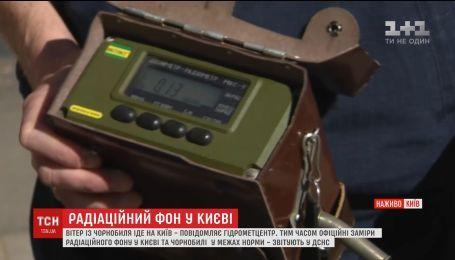 Пожежа біля Чорнобиля: ТСН у прямому ефірі перевірила радіаційний фон у Києві