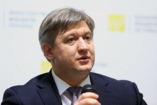 Заместители министра финансов подали в отставку вслед за Данилюком