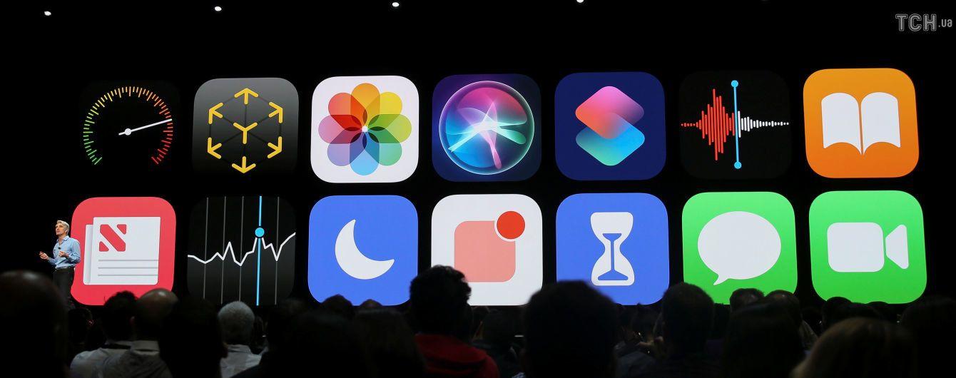 Apple хоче використовувати iPhone замість паспортів
