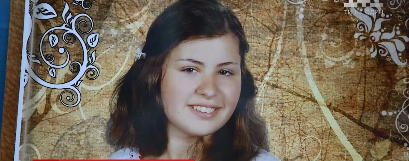 В Киеве среди белого дня пропала 16-летняя студентка