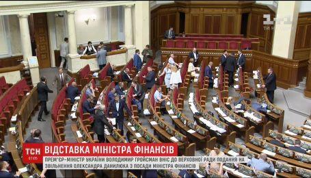 У ВР відбудеться голосування за створення Антикорупційного суду