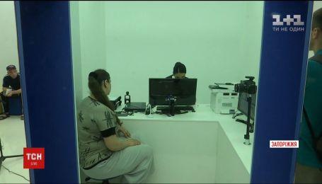 В Запорожье открылось новое отделение паспортного сервиса