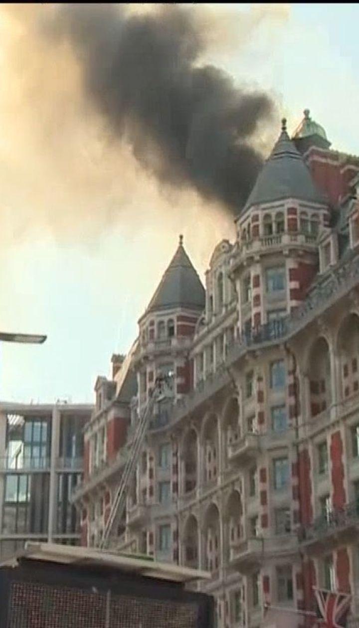 В Лондоне горел роскошный отель в историческом здании