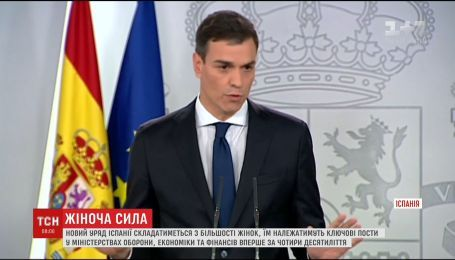 Премьер Испании собрал команду правительства, состоящую преимущественно из женщин