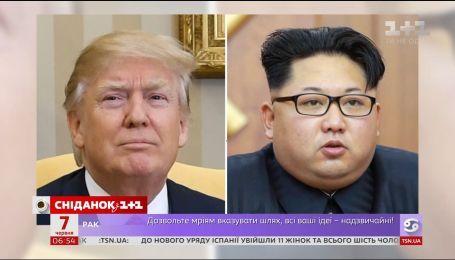 Дональд Трамп и Ким Чен Ын встретятся для переговоров на романтическом острове