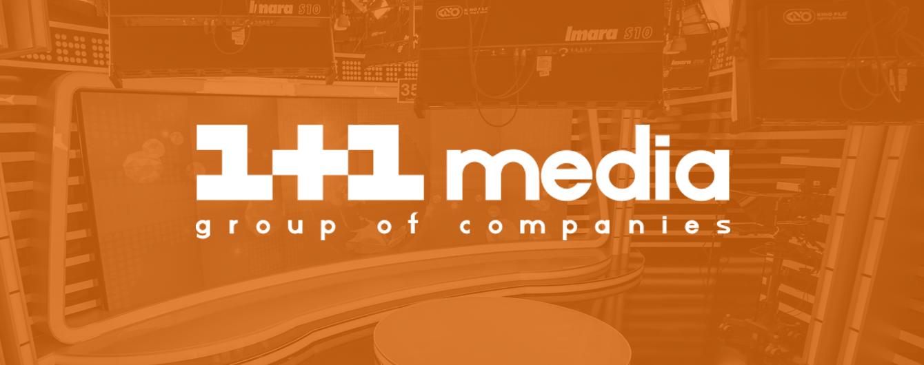 """""""1+1 медиа"""" запустила стриминговое приложение 1+1 International для украинской диаспоры"""