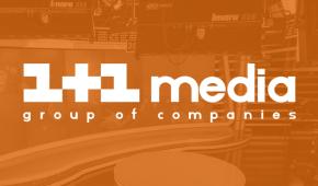 Высшая школа Media&Production 1+1 media и Study Academy представляют первую международную медиа-школу в Украине