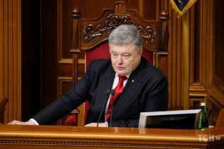 Порошенко обещает, что изменения в Конституцию по Крыму рассмотрят в ближайшее время