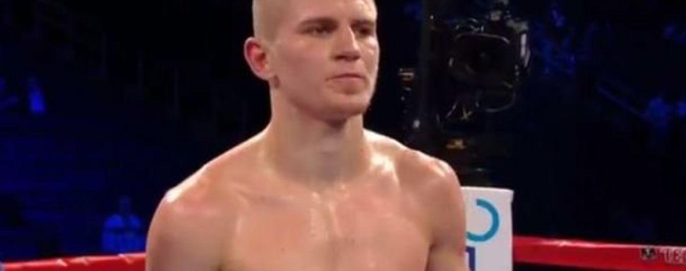 Непереможний український боксер вперше в кар'єрі позмагається за чемпіонський пояс
