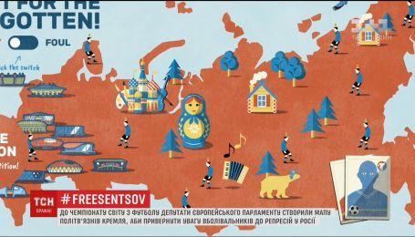 Американський ПЕН-центр вимагає звільнити Сенцова