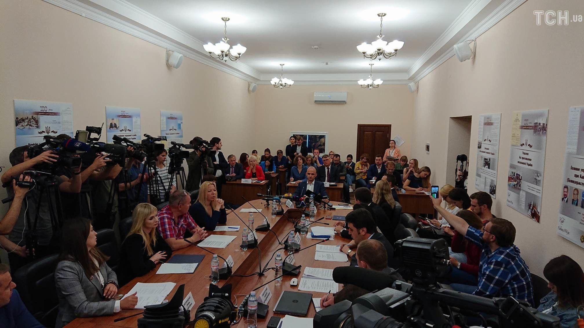 Засідання щодо Лінчевського